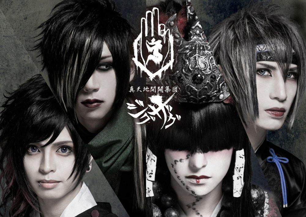 [Jrock] ZigZag Welcomes Two New Members