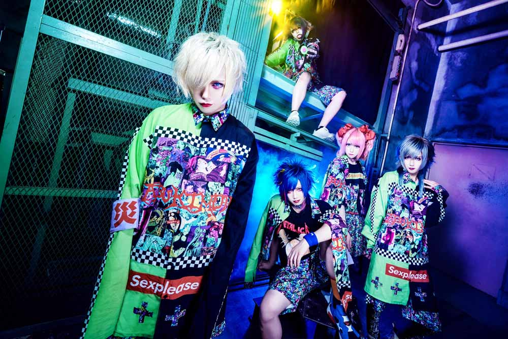 Tensai. Gains New Member Before Releasing 4th Single