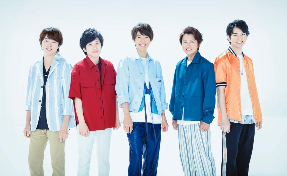 [Jpop] Arashi Announces 56th Single