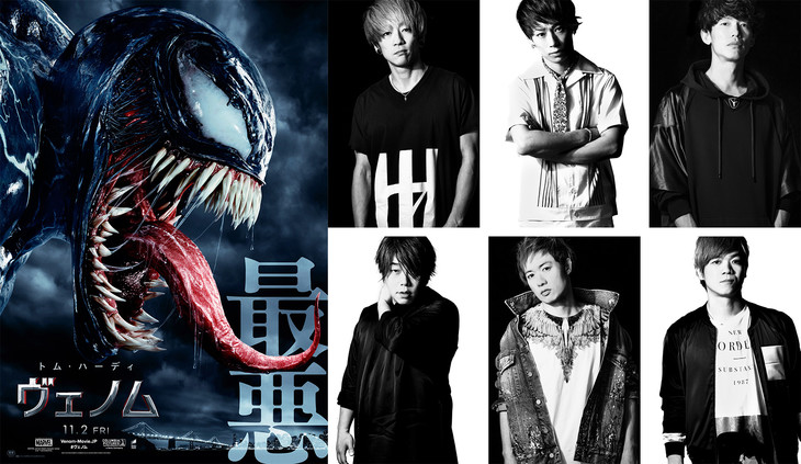 [Jpop] UVERworld To Provide Theme Song For Marvel Film