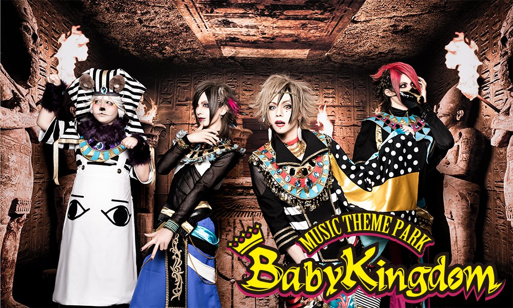 BabyKingdom to Release New Single in November