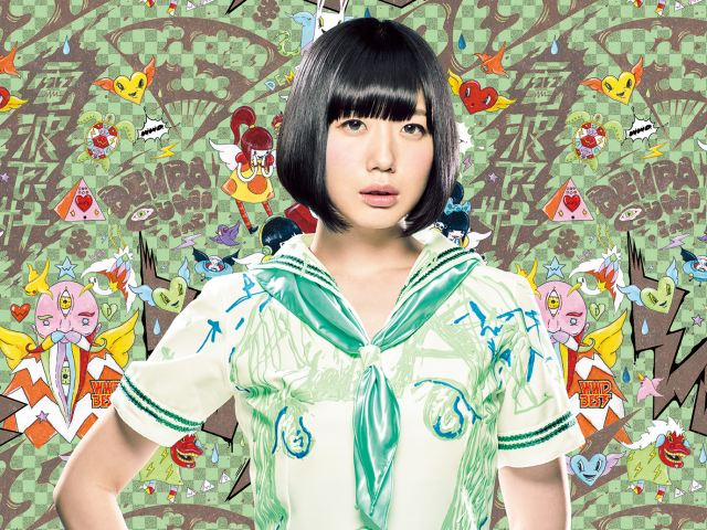 [Jpop] Dempagumi.inc's Nemu Yumemi To Graduate From Group & Retire From Entertainment Industry
