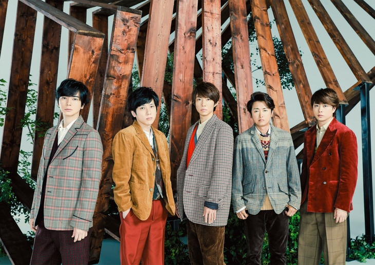 [Jpop] New Arashi Song