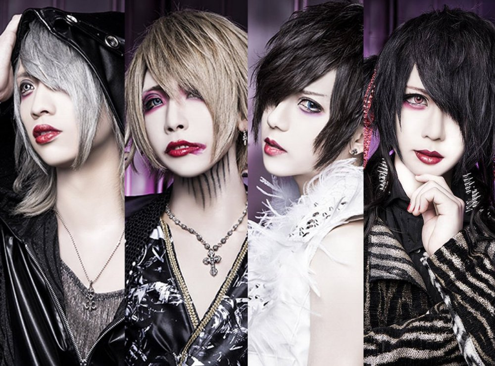 Vexent to Release B-Side Coupling Album