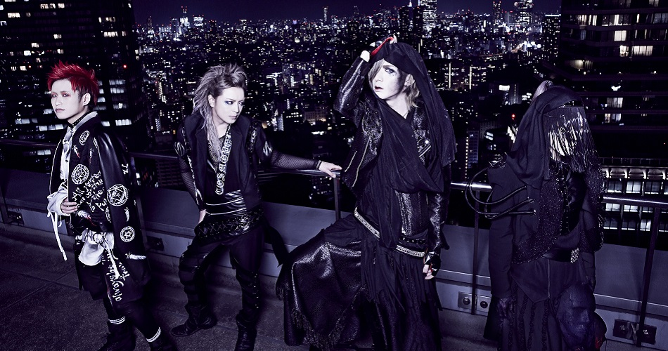 DIAURA to Perform Abroad for the First Time