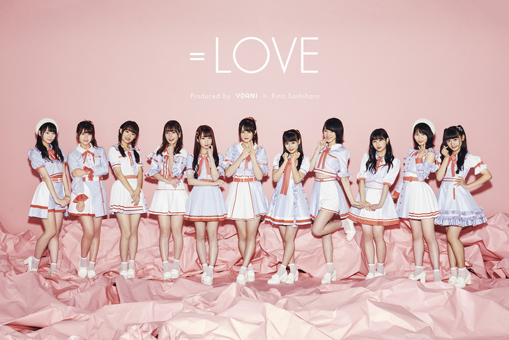 [Jpop] =LOVE Begins Recruiting For Sister Group