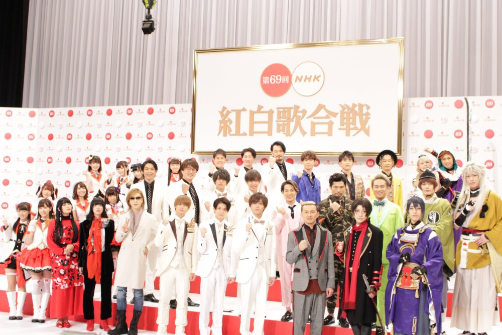 Performers For 69th NHK Kohaku Uta Gassen Revealed