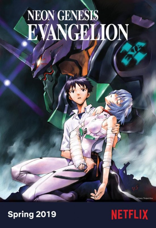 [Exclusive] Netflix Will Redub Neon Genesis Evangelion + Auditions For Cast Underway