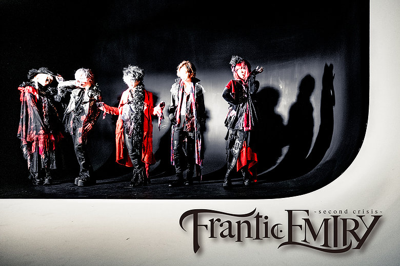 [Jrock] Frantic EMIRY to Restart Band Acitivities After 8 Years