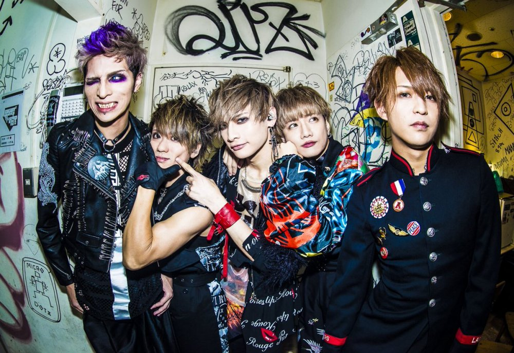 [Jrock] ex-CLØWD's Members Reveal New Musical Projects