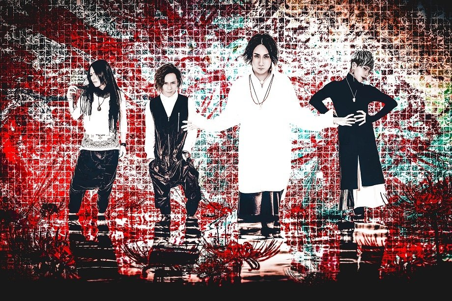 [Jrock] ex-NOCTURNAL BLOODLUST's Cazqui Forms New Band