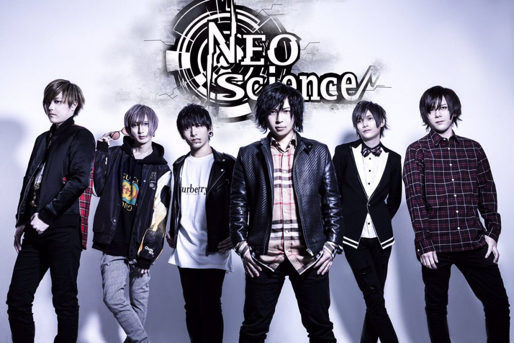 ex-Avanchick's NOAH to Form New Band NEOscience