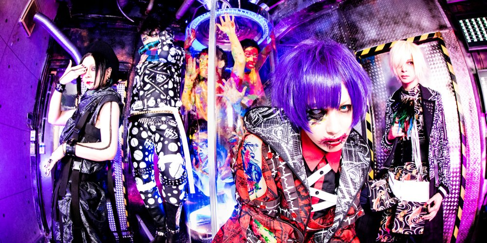 Codomo Dragon to Release 4th Album