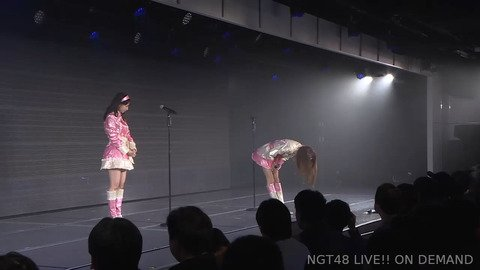 NGT48's Maho Yamaguchi Apologizes For Revealing Assault Against Her, Sparking Outrage Online