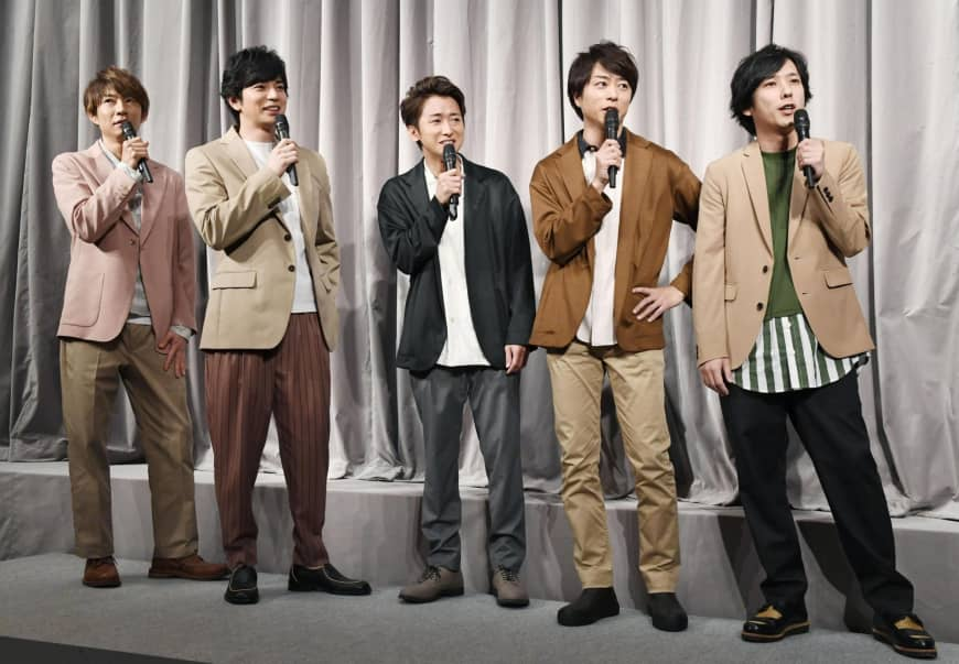 [Jpop] Arashi Members Talk about Hiatus in Press Conference