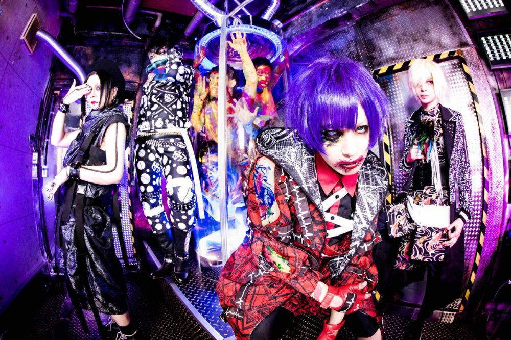 [Jrock] Codomo Dragon Reveals Previews for