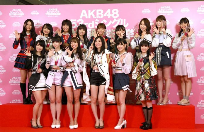 [Jpop] AKB48 Will Not Hold Senbatsu Election In 2019