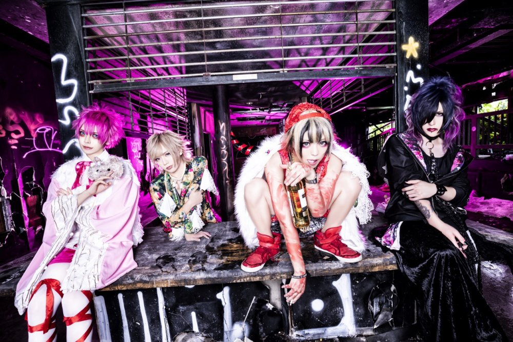 [Jrock] HELLO. to Release First Mini Album