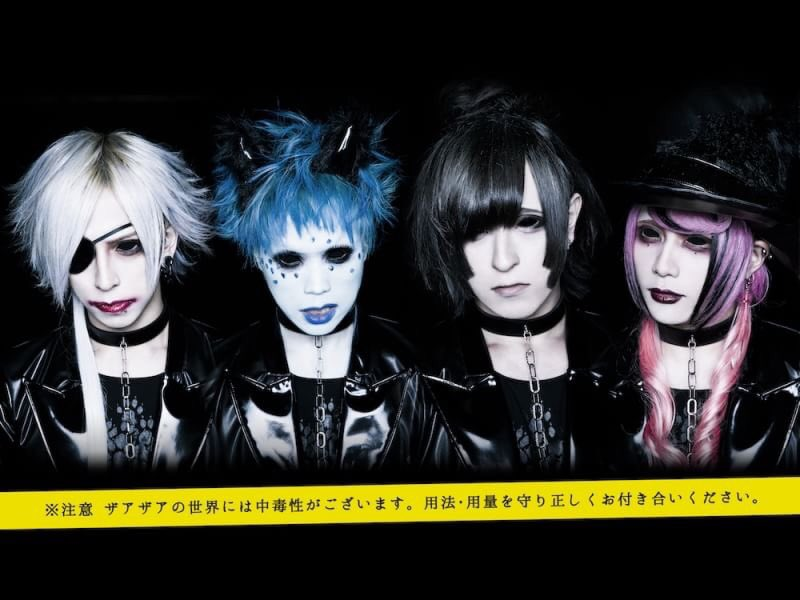 [Jrock] xaa-xaa Reveals Videos for New Single and Live DVD