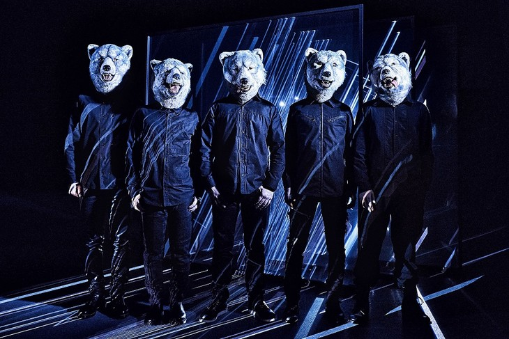MAN WITH A MISSION Provides Theme Song For Drama Series