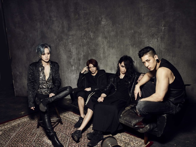 [Jrock] NOCTURNAL BLOODLUST to Make Comeback with New Member