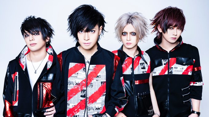 [Jrock] New Band The Guzmania has Formed