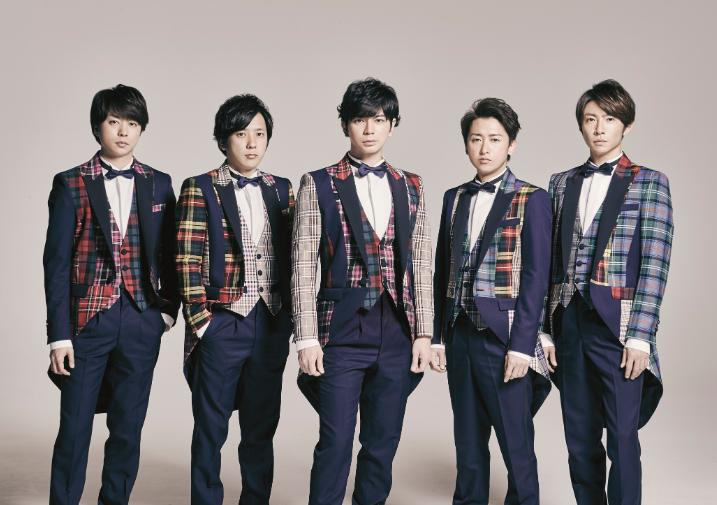 Arashi To Include All Singles + New Anniversary Song On Upcoming Best-Of Album