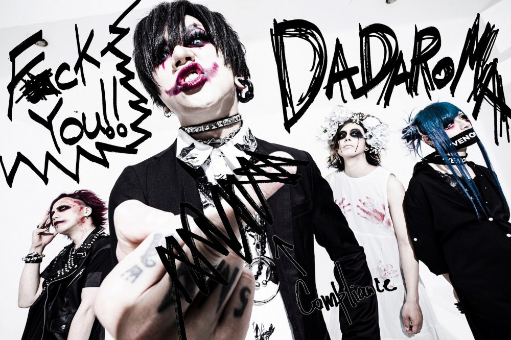 DADAROMA to Perform at Japan Expo Next Month