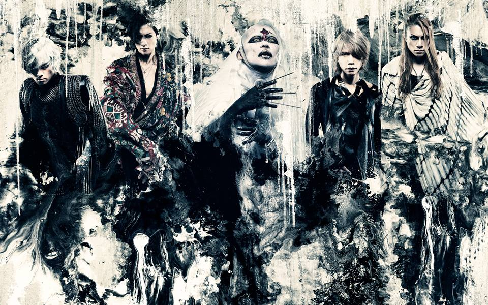DIR EN GREY will Release Live Collection DVD and Blu-ray in August