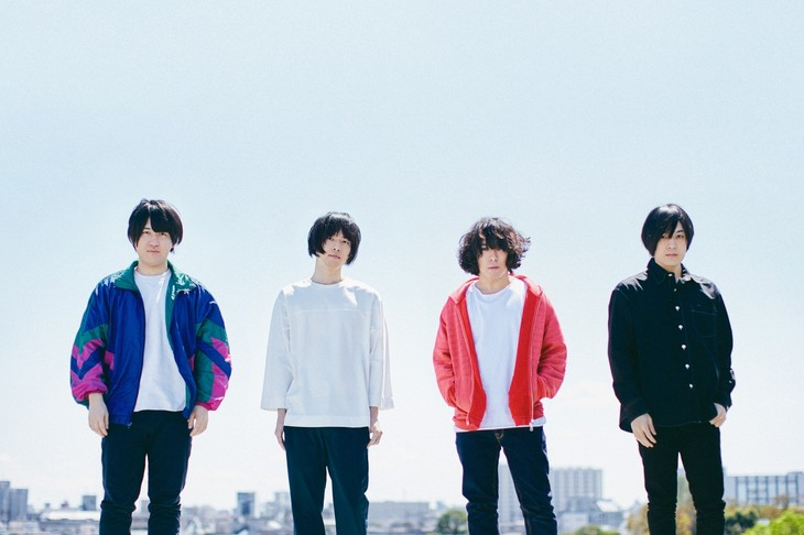 KANA-BOON's Yuuma Meshida Goes Missing