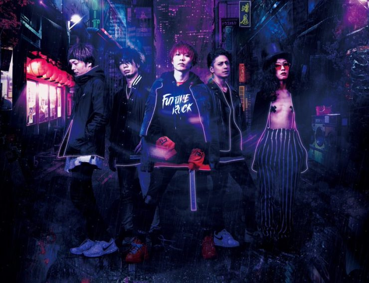 [Jrock] Initial'L Reveals Details on New Single