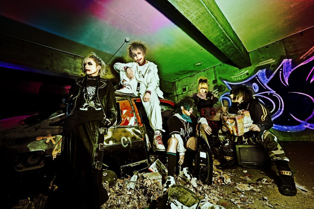 [Jrock] Tensai. will Release Last Single before Disbanding