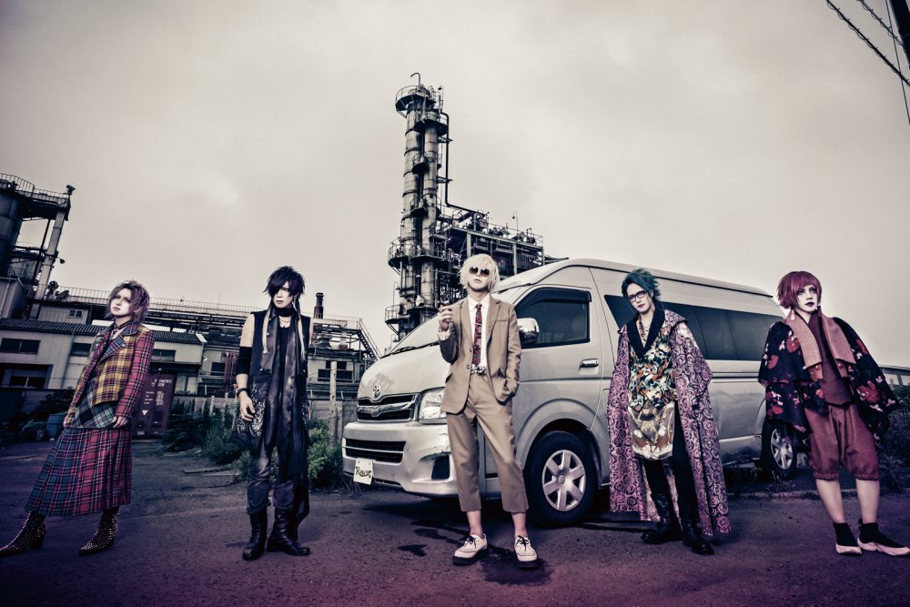 [Jrock] R-Shitei Celebrates 10th Anniversary with CLIMAX