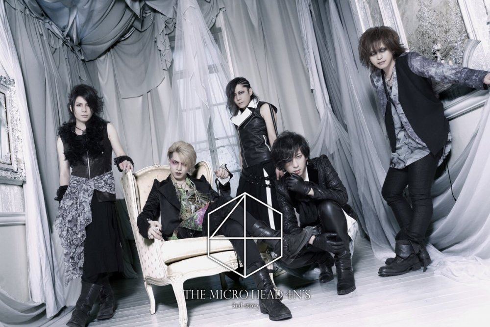 [Jrock] THE MICRO HEAD 4N'S to Release