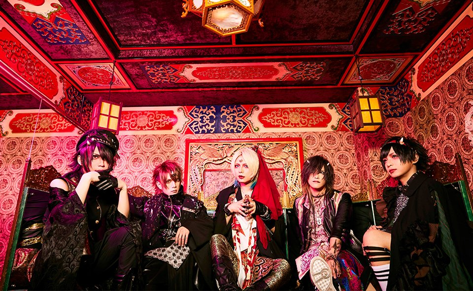 [Jrock] D=OUT Announces US Debut