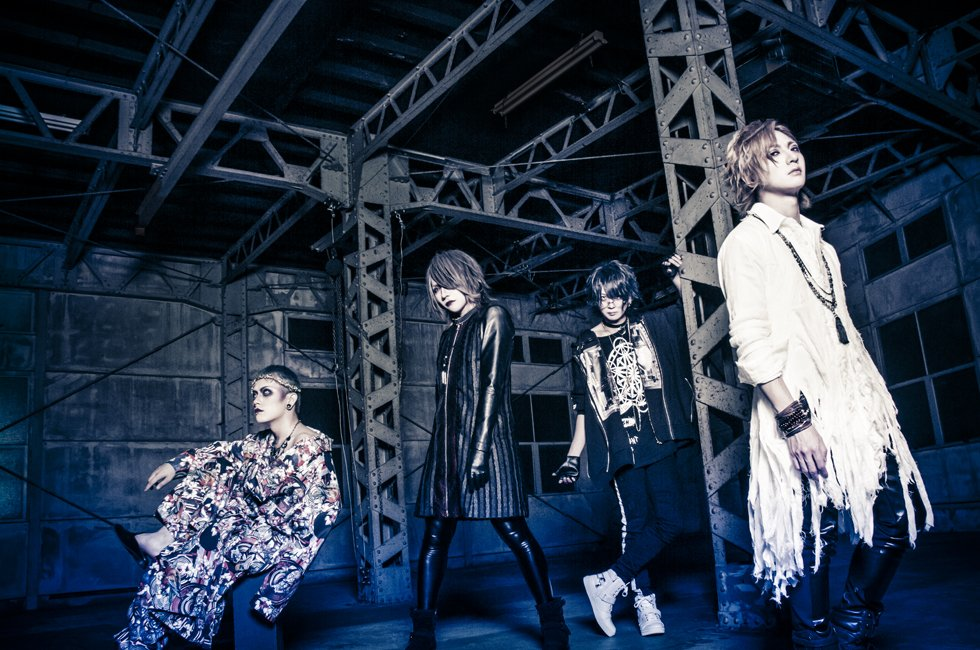 [Jrock] REIGN Reveals More Details on