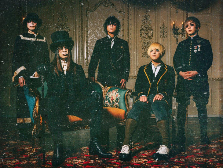 MUCC Returns to Europe in 2020