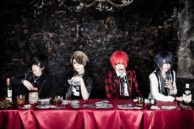 [Jrock] ASTARIA's Vocalist Rey Joins Glen