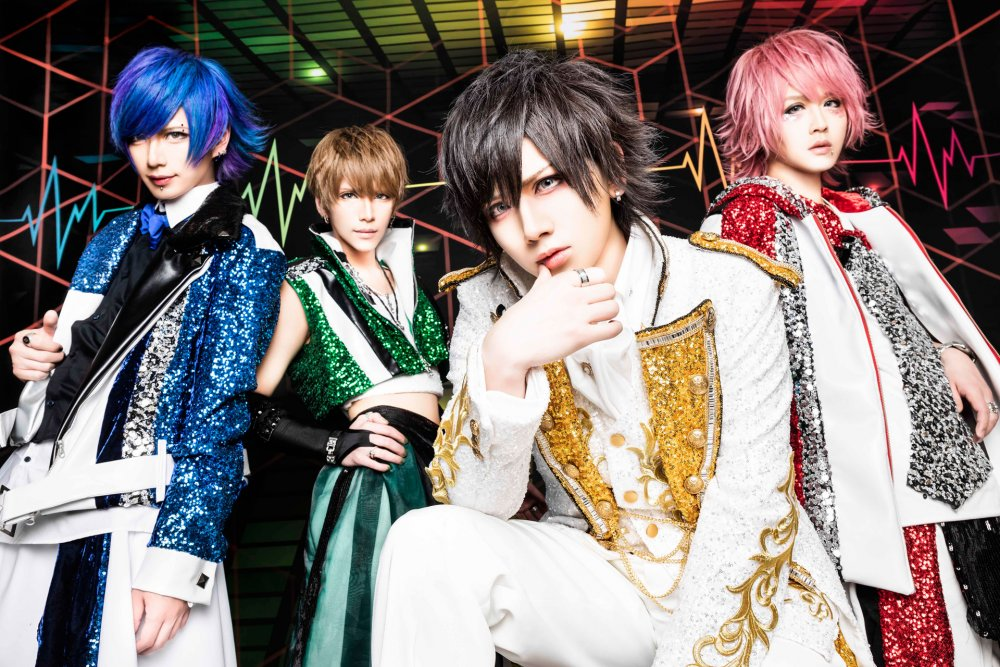 [Jrock] Lezard Disbands