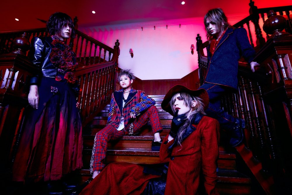 [Jrock] DIAURA will Release Two New Singles in Spring 2020